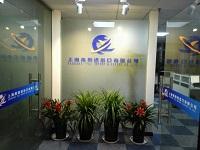 上海代理清关公司|上海清关代理公司|上海清关公司