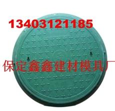 圆形井盖模具厂家生产要素  井盖模具企业创新