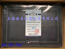 供应威纶通15寸触摸屏MT8150iE工业控制器