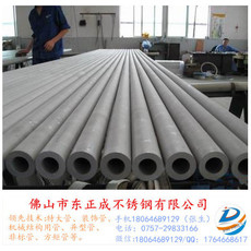 不锈钢水管 不锈钢热水管价格