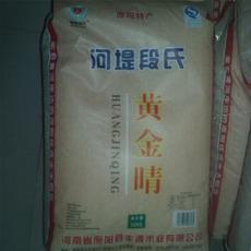 厂家直供 原阳大米  好吃不贵 黄金晴大米