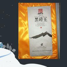 黑砖 1500g黑砖 润德茶叶 中国黑茶网