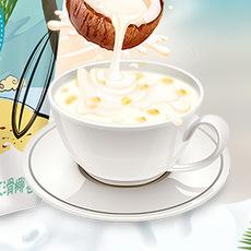 优质低价批发供应椰奶椰蓉燕麦片350g 速溶营养早餐谷物冲调饮品