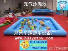 华豫充气沙滩池|决明子沙滩池|儿童沙滩乐园|充气沙滩床厂家直销