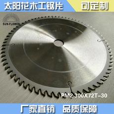 惠诚太阳花 sun-flower 硬质合金锯片 木工锯片 PM2 300X72T-30 可定制