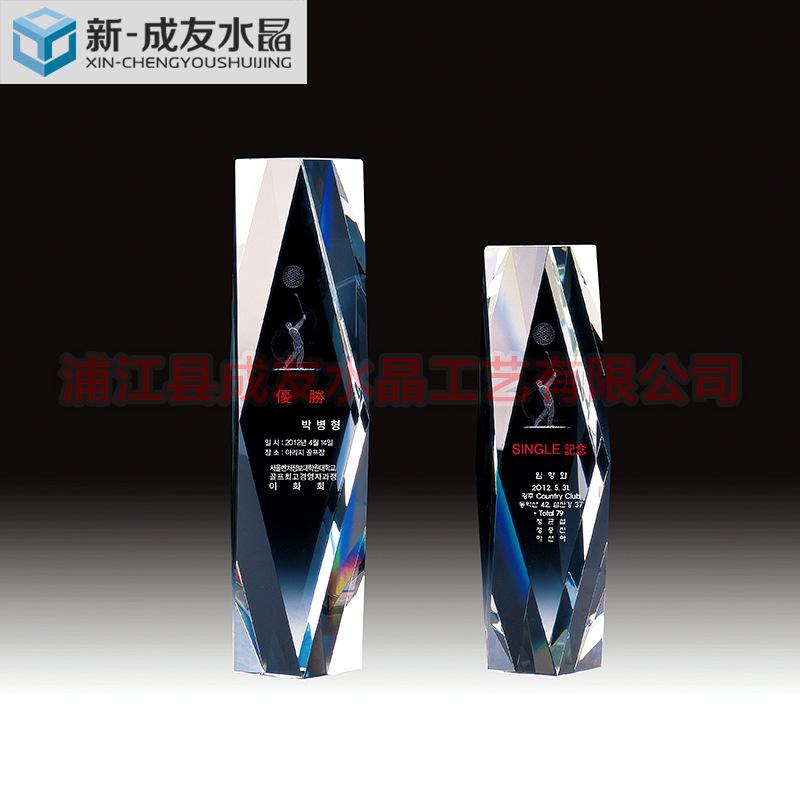新成友水晶精品高档新款菱形柱水晶奖杯奖牌水晶工艺品零售批发