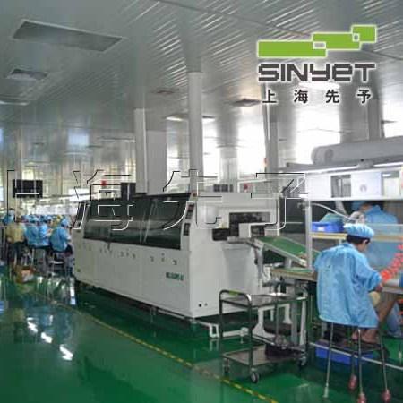 上海多功能 电磁炉损坏检测机|生产线设备|先予工业自动化设备有限公司