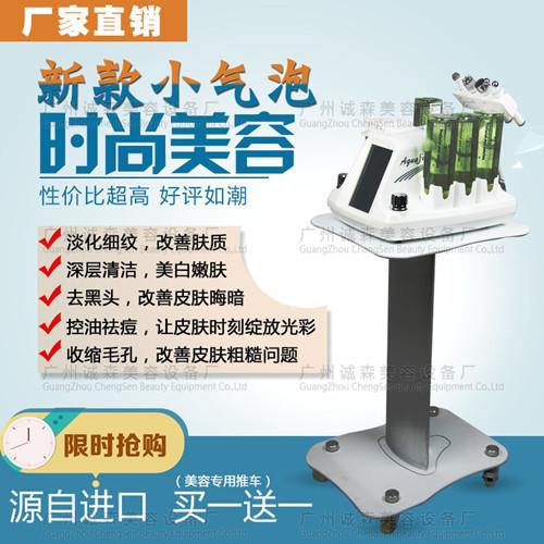美容院工作室用韩国进口小气泡面部毛孔清洁综合皮肤管理美容仪器