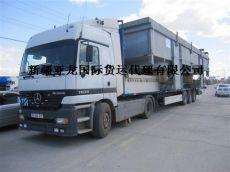 塔什干运输 物流 货运