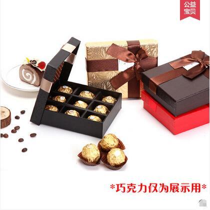 *特种纸圣诞节情人节费列罗巧克力包装盒礼品盒礼物盒定制纸盒
