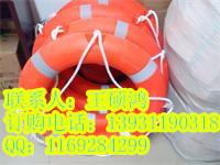 消防应急救援装备-救生圈标准规范?河北五星生产经营9