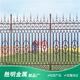 供应销售铸铁护栏   **小区建筑用玛钢护栏  规格齐全