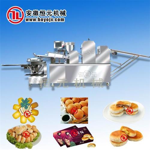 恒元机械|酥饼机|香酥饼机