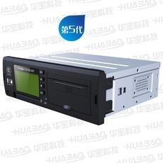 卫星定位汽车行驶记录仪 第五代|BD GPS双模定位   HB-R03GBD06 07 08