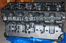 缸体大全-康明斯M11缸体,NT855缸体,K19缸体,K38缸体,QSB6.7缸体