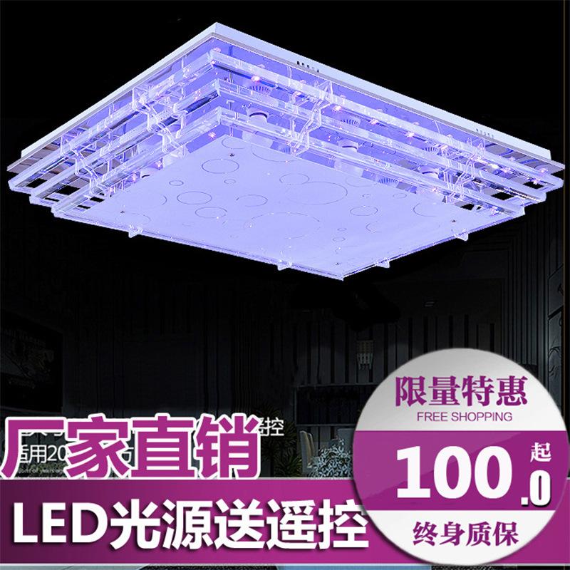 厂家直销汽泡图案长方LED吸顶灯客厅水晶灯 灯具灯饰  批发