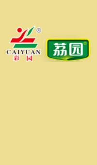新兴县荔园食品有限公司