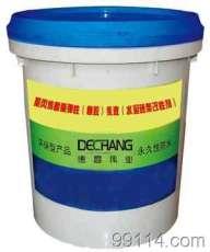 聚丙烯酸酯乳液/丙乳/丙烯酸酯共聚乳液