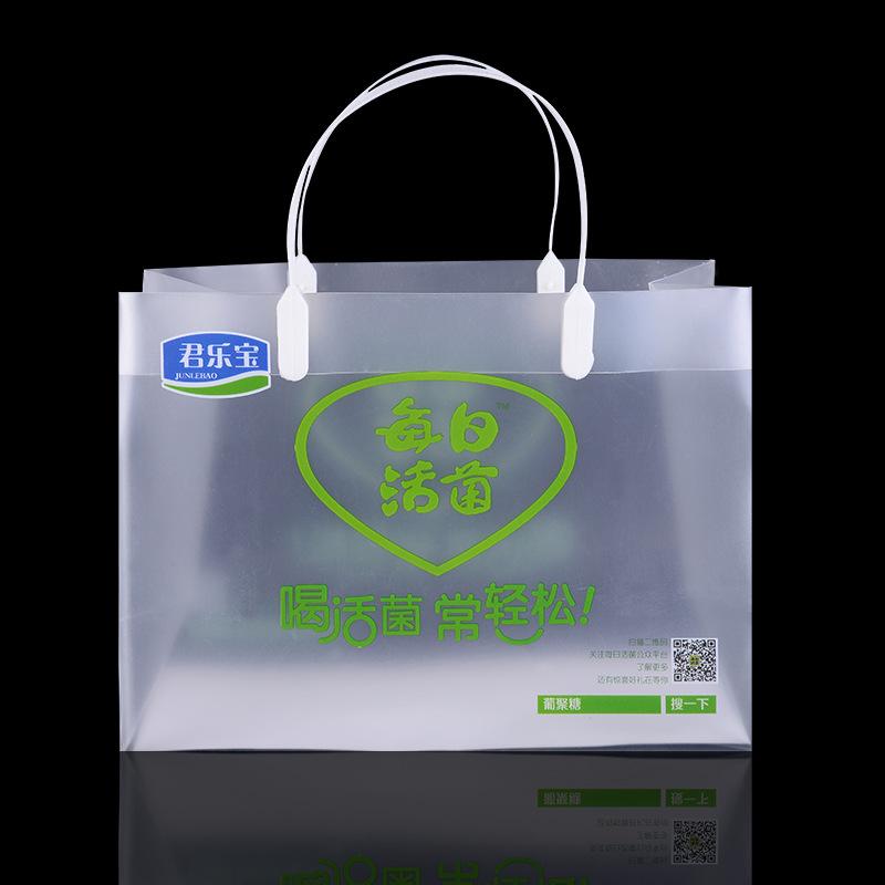 厂家定制pp袋 pvc袋 pp手提袋 塑料手提袋 透明磨.图片
