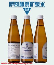 供应萨奇肺泉矿泉水 330mlx12瓶箱装 捷克原装进口 全国发货