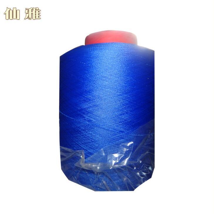 供应40d氨纶包覆丝 双包有色氨纶包覆丝