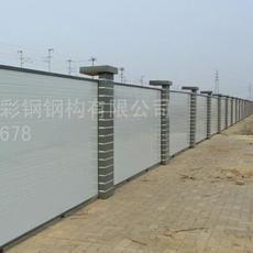 山东滨州沾化祈虹彩钢厂家直销低价环保工地新型复合板围挡
