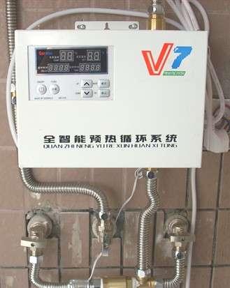生活热水循环系统求购威乐电器生活热水循环系统