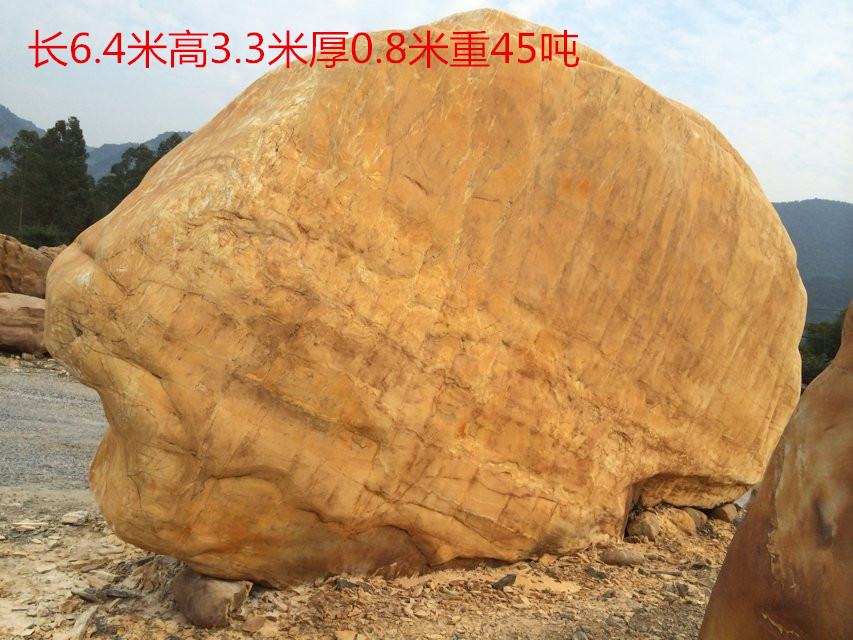 供应贵州景观黄蜡石,贵阳批发景观黄蜡石,兴义景观黄蜡石刻字