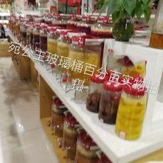 厂家直销 饮料瓶 发酵桶酵素瓶酿酒器 酵素加厚罐 产品图