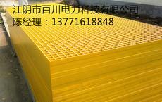 江阴百川供应耐腐蚀玻璃钢格栅