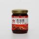 兴利香菇酱香辣味瓶装210g/瓶 荆楚风味