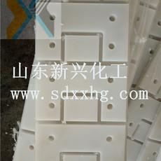 供应食品级刮板 送料输送机刮板专业生产厂家