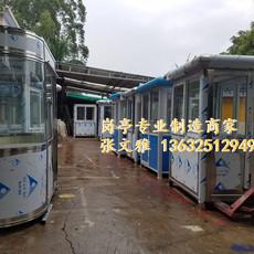 深圳铝合金保安岗亭厂家