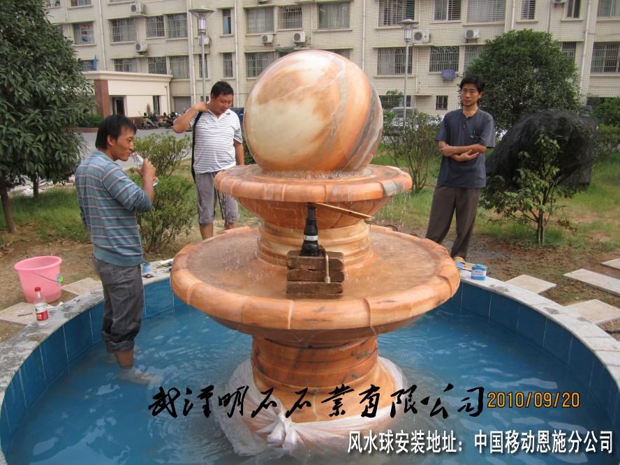 赣州晚霞红风水球/赣州大理石风水球厂家