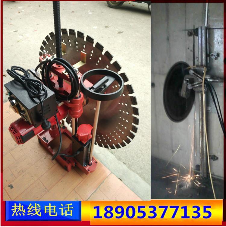 硕阳机械 SY-800墙面切缝机 混凝土钢筋切墙机生产厂家