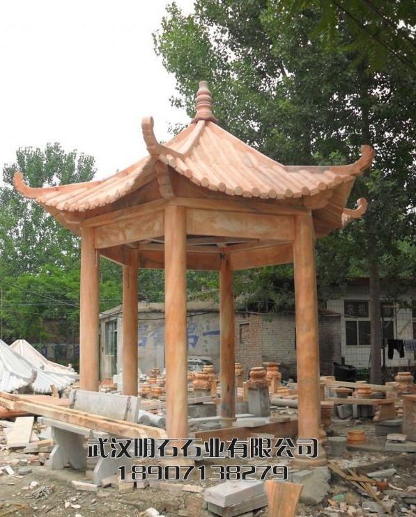 晚霞红大理石石雕亭子4.5米