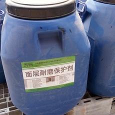 面层耐磨保护剂 透水面层耐磨增亮保色液 德昌伟业厂供