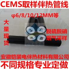 安徽铠装生产一体化保温管缆 CEMS伴热管线 采样复合管 采样管 取样管