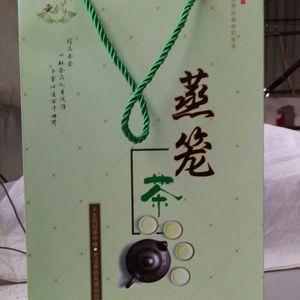 特级蒸笼茶 5g 8袋 2盒