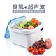 家用清洗果蔬超声波解毒清洗机KD-6001