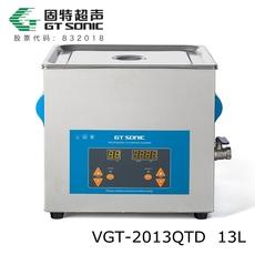 供应广东固特超声数码操控超声波清洗机VGT-2013QTD