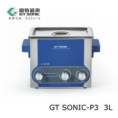 单槽可调功率超声波清洗机GTSONIC-P3