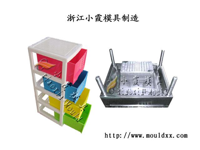 承包注塑化工篮模具