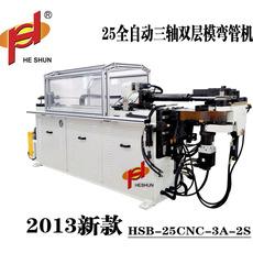 25型全自動三軸雙層模CNC冷彎機液壓彎管機