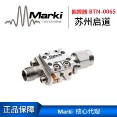 苏州启道核心代理Marki偏置器BTN-0065
