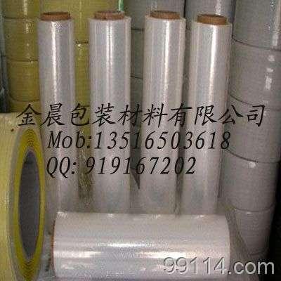 广州缠绕膜中山拉伸缠绕膜佛山工业缠绕膜