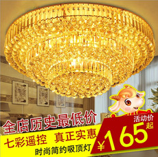 厂家直销金色客厅圆形水晶灯 客厅卧室LED吸顶灯 黄色水晶蛋糕灯