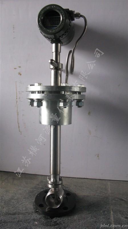 插入式涡街流量计液体蒸汽专测RS485通迅