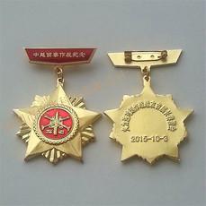 金属勋章紫铜材质立体越战老兵聚会纪念章定做