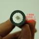 浙江宁波厂家供应青岳钢芯铝绞线芯JKLGYJ-185-25高压户外电缆